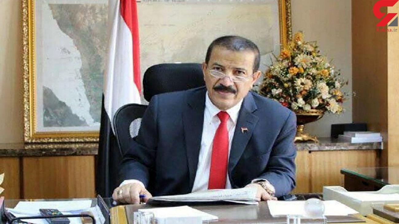 وزیرخارجه یمن ترور شهید فخری زاده را محکوم کرد