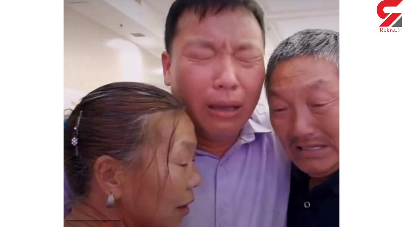پدر و مادری که پس از 40 سال فرزندشان را در آغوش گرفتند + عکس