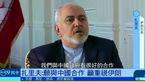 «ظریف» از سفر «بشار اسد» به تهران اطلاعی نداشت