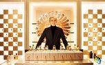 یک فرانسوی ثروتمندترین مرد جهان در سال 2020