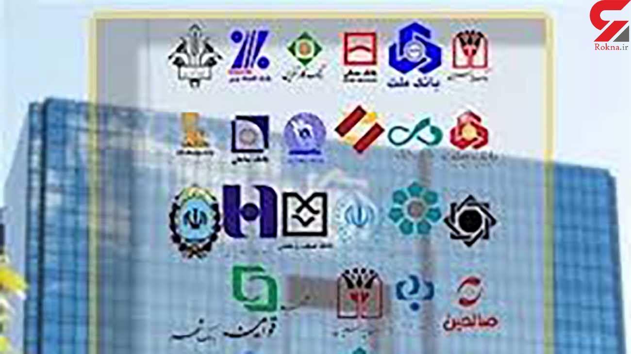 3 سکانس از تسری تحریم ثانویه به 18 بانک ایرانی