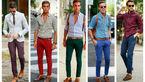 شلوارهای رنگی برای جذابیت بیشتر آقایان