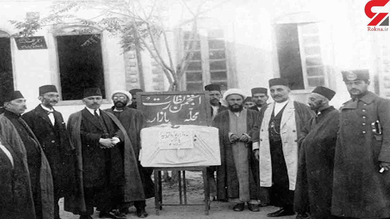 عجیب ترین شروط حق رای در نخستین انتخابات ایران + عکس