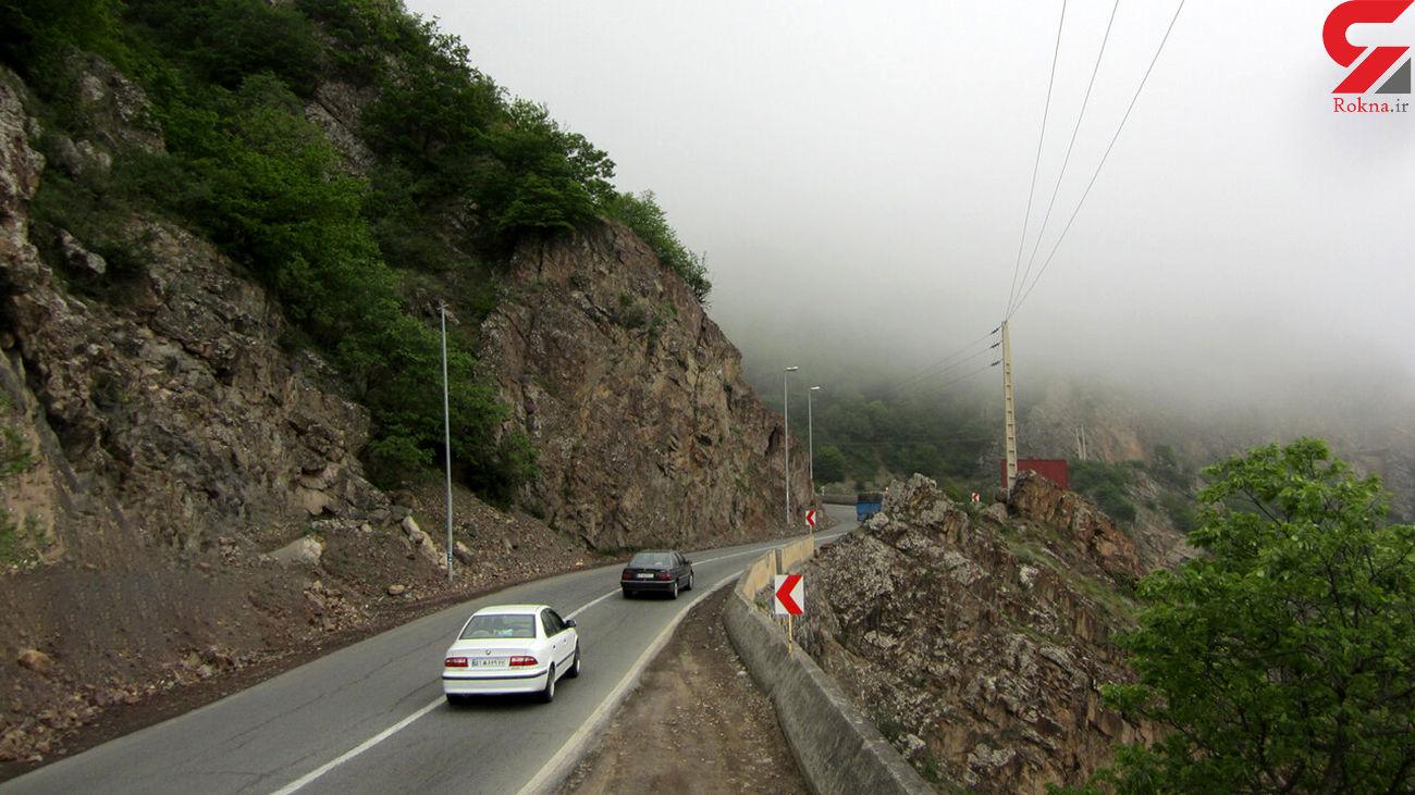 جاده هراز مسدود شد + جزئیات