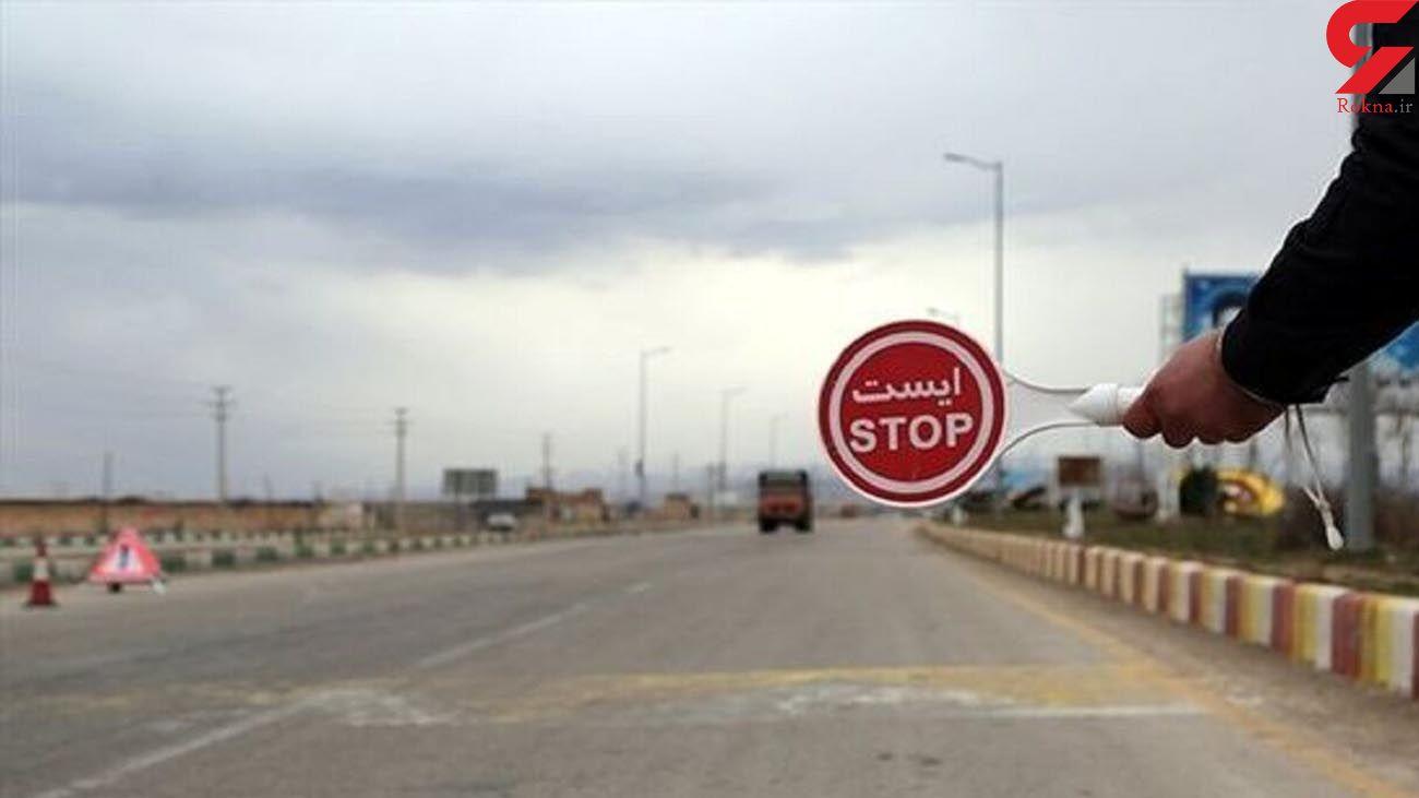 سفرهای غیرضروری به مشهد ممنوع شد