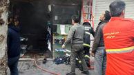 حادثه آتش سوزی در مغازه گنبدکاووس