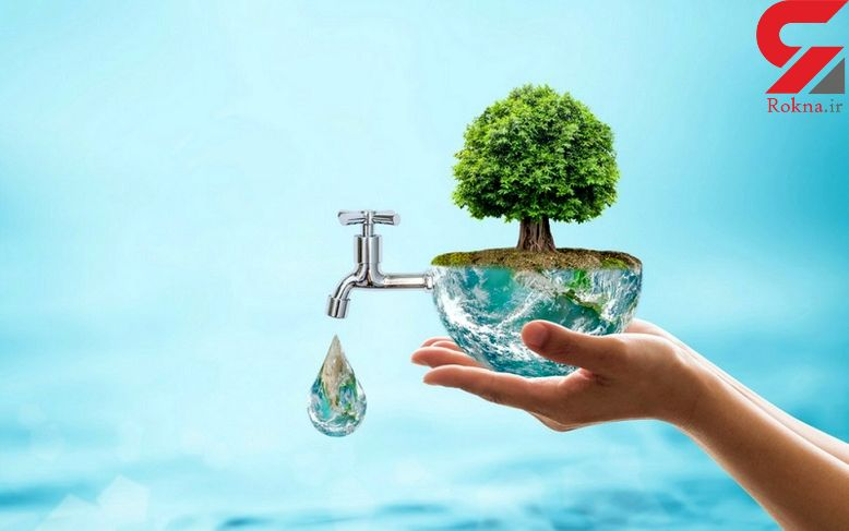 17 گام طلایی برای صرفه جویی در آب