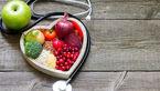 راه های مقابله با کاهش کلسترول خون