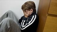 آزار شیطانی پسر نوجوان توسط زن پلید / فیلم لو داد + عکس خانم جوان