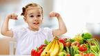 طلایی ترین زمان میوه خوردن کودکان