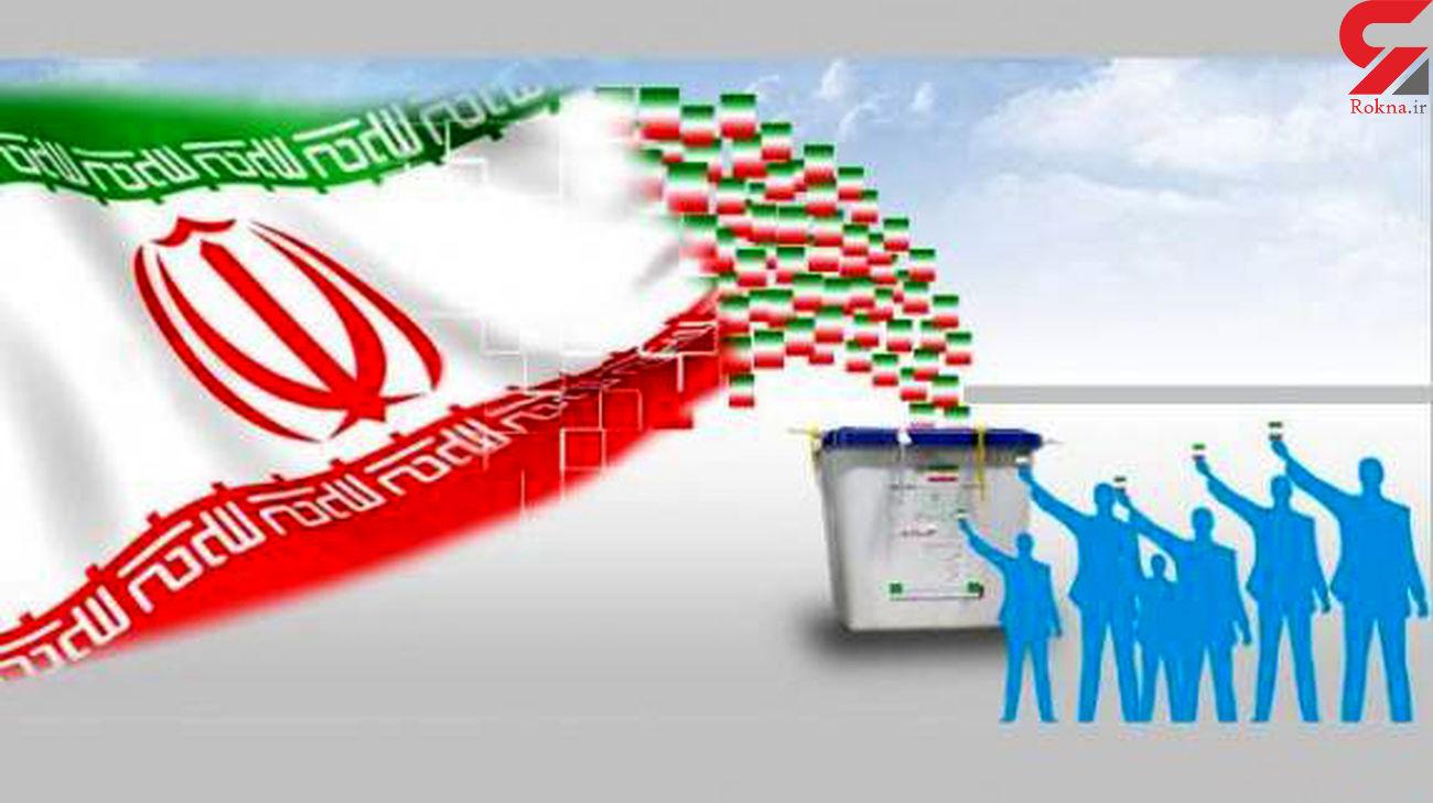 نتایج انتخابات استان هرمزگان / ریاست جمهوری و شورای شهر 96
