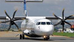 ماجرای چک گرفتن از خلبان قبل از پرواز تهران -یاسوج چه بود؟!