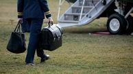 کیف هسته ای رئیسجمهور آمریکا چیست ؟