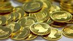 قیمت سکه و قیمت طلا افزایش یافت / امروز چهارشنبه 5 خرداد + جدول قیمت