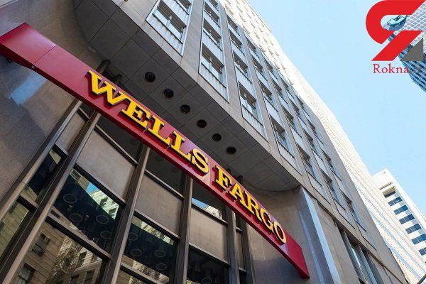400 آمریکایی بی خانمان شدند/اشتباه نرم افزاری در یک بانک آمریکایی