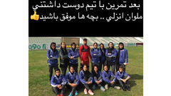 عکس رامین رضائیان در تیم فوتبال بانوان انزلی