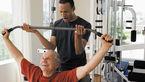 ورزش استقامتی سلامت روحی سالمندان را تضمین می کند
