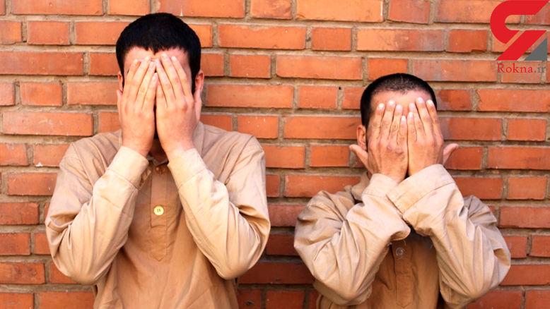 این 2 مرد لاغر اندام تهران را به هم ریخته بودند +عکس
