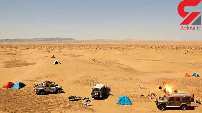 اسراری از مثلث برمودای ایران/ تعداد زیادی از گردشگران هیچگاه بازنگشتند+ تصاویر