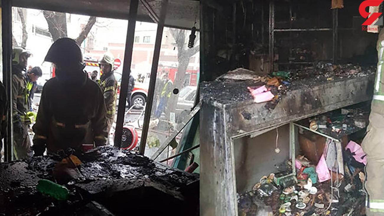 زنده زنده سوختن مرد تهرانی در مغازه متروکه / صبح امروز رخ داد + عکس