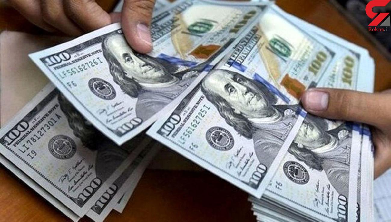 قیمت دلار و یورو در تاریخ 17 مرداد ماه