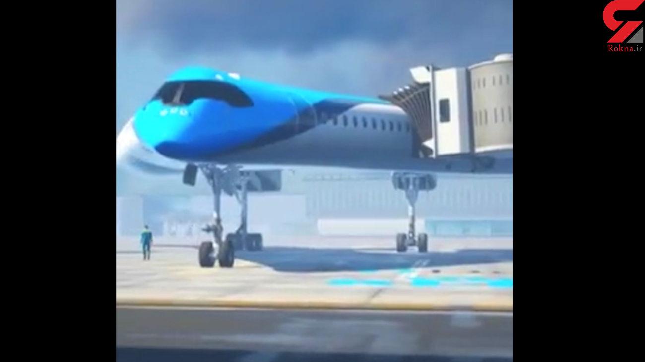 هواپیماهای آینده چگونه طراحی می شوند؟ + فیلم