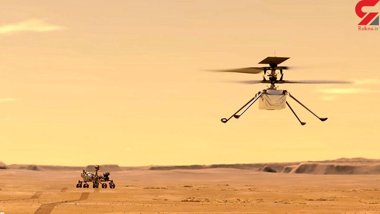 پرواز موفق بالگرد ناسا در مریخ + فیلم