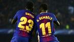 مراسم قدردانی بارسلونا از اومتیتی و دمبله !