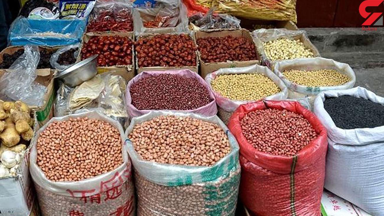 جزئیات افزایش قیمت حبوبات در تهران
