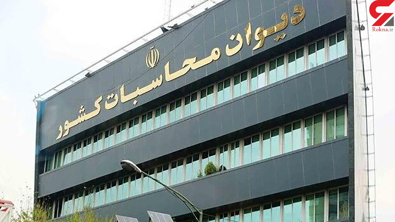 مجلس بر عملکرد مالی دولت نظارت بیشتری داشته باشد