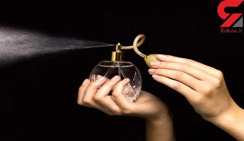 بهترین قسمت بدن برای عطر زدن کجاست؟