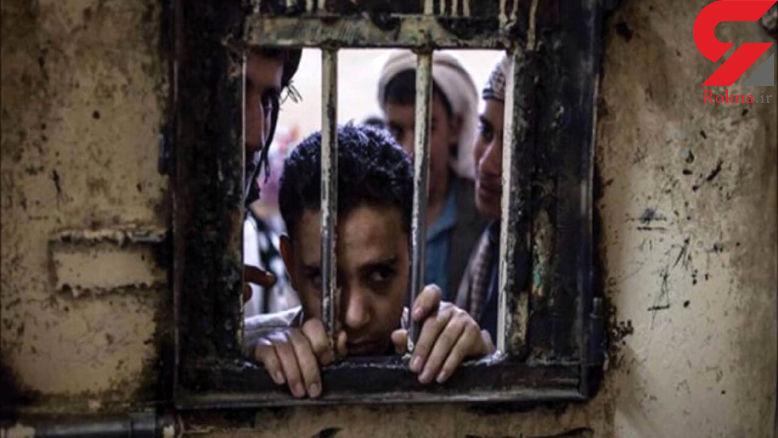 18 زندان مخفی امارات در یمن لو رفت
