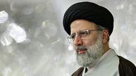 """""""ابراهیم رئیسی"""" رئیس جمهور ایران انتخاب شد"""