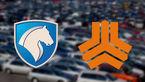 قیمت جدید محصولات سایپا و ایران خودرو + جدول