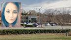 مرگ مرموزی دختر 21 ساله پشت در قفل شده استخر عمومی+ عکس