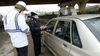 جریمه کرونایی۲۶۲ خودروتردد شبانه پلاک غیر بومی در هشترود