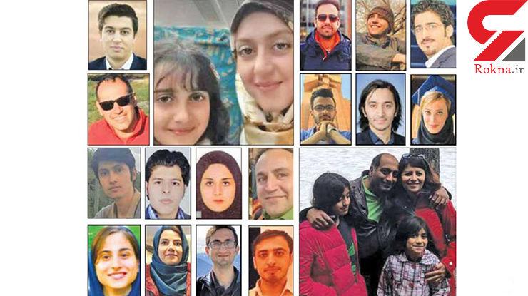جانباختگان سانحه هواپیمای اوکراینی شهید محسوب میشوند