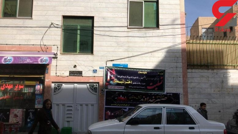 ستاره ۹ ساله دختر تهرانی چرا خودکشی کرد !؟
