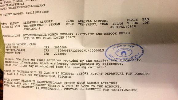 این مسافر در لیست انتظار هواپیمای مرگ بود! / پول زیاد خواستند سوار هواپیما نشدم! + سند