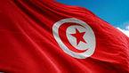 انتخابات پارلمانی تونس فردا آغاز میشود