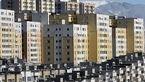 قیمت آپارتمان در جنوب شهر تهران