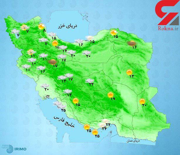 کاهش 7 تا 10 درجهای دما در شمال شرق کشور