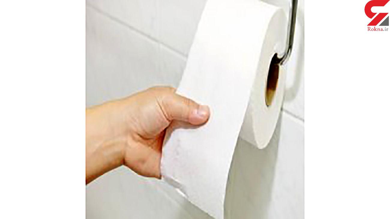 خانم ها مراقب دستمال کاغذیهای مصرفی باشند