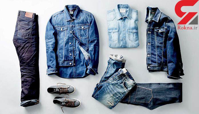 قوانین پوشیدن لباس جین برای مردان شیک پوش