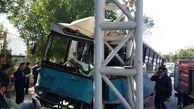 """برخورد اتوبوس با پل عابر پیاده در اتوبان """"گلستان اهواز""""+ تصاویر"""