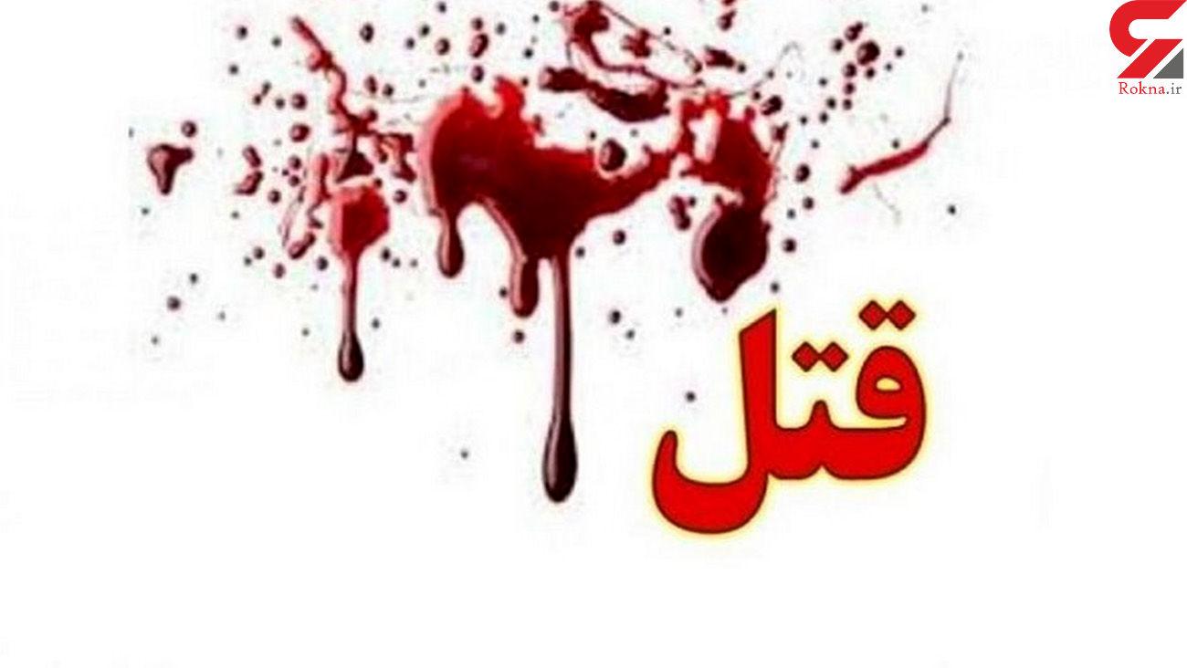 گزارش قتل 5 زن در 5 روز گذشته / جنازه سوخته نگین شیخی در جاده سنندج پیدا شد