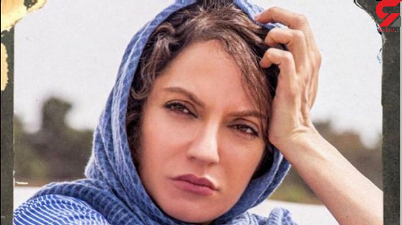 عکسی از عشق مادرانه مهناز افشار