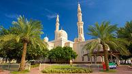 معماری اسلامی این مسجد در دبی بی نظیر است