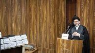 ردپای 74 شاکی جدید در پرونده اقتصادی پرهام در گلستان