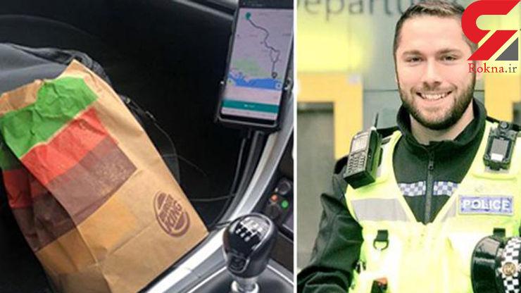 انتقاد از پلیس برای خرید همبرگر و توضیحات قانع کننده او+عکس